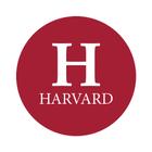"Harvard University 1-1/2"" Labels"